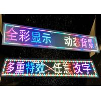 China Fixed P10 Full Color LED Display Long Viewing Distance Natural Heat Dissipation wholesale