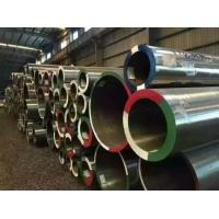 Buy cheap P92 Nuclear Power Plant Seamless Steel Pipe as per ASTM A335 Standard from wholesalers