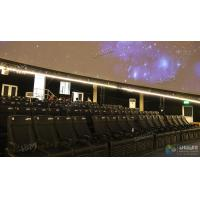 China Unusual wonder feeling Simulating XD Theatre With Electric System wholesale