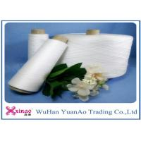 China 16 NE High Tenacity Spun Polyester Yarn for Textiles & Leathers Products Raw Material wholesale