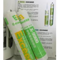 China Stone Curtain Wall Sealing Neutral Silicone Sealant Good Adhesive wholesale