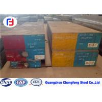 China Cold Work D2 Tool Steel , 1.2379 Tool Steel SKD11 Flat Bar High Dimensional Stability wholesale