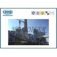 Quality Fuel Fired Circulating Fluidized Bed Boiler , Steam Turbine Power Station Boiler High Pressure for sale