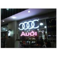 Buy cheap P10 / 12 Clear Transparent Glass Advertising LED Display for Shopping Mall Facade from wholesalers