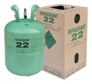 China R22 refrigerant gas 99.9% purity, 30LB/50LB wholesale