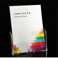 China 3mm Clear Shrink Acrylic Brochure Holders Transparent For A4 A5 Ducument Display​ wholesale