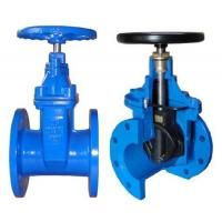 China DN700 RSV Ductile Iron Gate Valve With PN16 Pressure Rating SABS 664 Standard wholesale