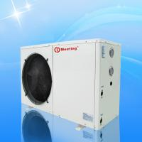 China White EVI Heat Pump -25 Degree Low Temperature High COP ERP Certification wholesale