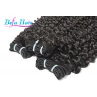 """China Wet And Wavy 7A 18"""" 20"""" Indian Virgin Human Hair with Full Cuticles Intact wholesale"""