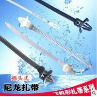 Special plug-type nylon cable ties