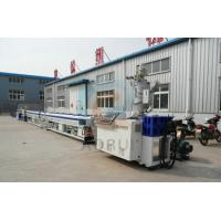 China High Output 120kg/h Plastic Pipe Extrusion Line , Plastic Extrusion Machines on sale