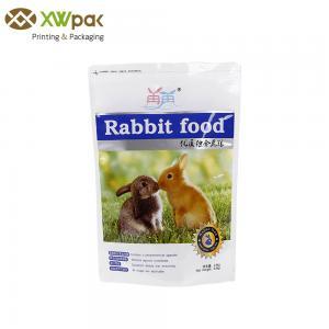 China Custom Printed Pet Food Packaging Bag Stand Up Aluminum Foil Zip Lock Bag on sale