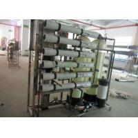 China Drinking Water Filter Brackish Water Treatment Plant , Commercial Water RO System wholesale
