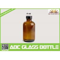 China Wholesale 4OZ  Cosmetic Boston Round Brown Glass Bottle wholesale