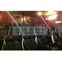 China Popular Great 4D movie theaters with 45 cinema seats , cinema 4d system requirements with perfect fusion effect wholesale