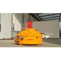 China Replacement Mixing Blades Industrial Concrete Mixer 30kw Flexible Layout Short Mixing PMC750 wholesale