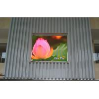 China Outdoor high brightness smd led Screen , p8 led display boards With IP65 wholesale