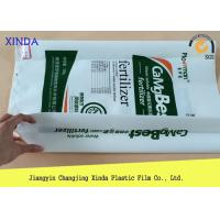 China Waterproof LDPE Heavy Duty Storage Bags Vertical Form Fill Seal For Fertilizer wholesale