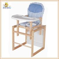 China Multi Function Baby Dining Chair Seat Cushion , Toddler Feeding Chair on sale