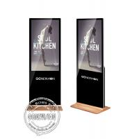 Quality 43 Inch Android Floor Stand Wifi Digital Signage Lcd Monitor Display With Logo Printing , Black for sale