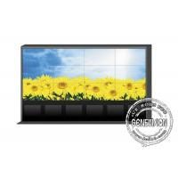 China 46inch Narrow BezeL DID Video Wall DID Monitor Wall Digital Signage Advertising Display wholesale