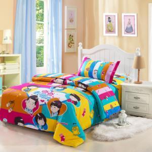 Cartoon Summer Suite for children primary cotton mat three-piece suite.