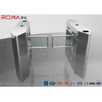 China Luxury Automatic Security Access Control Swing Barrier Gate System With Rfid Identification wholesale