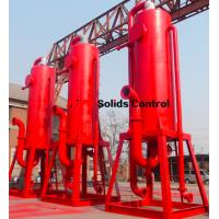 China APMGS H2S resistant mud gas separator used in oil and gas drilling mud system wholesale