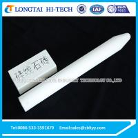 China Silimanite Refractory Brick wholesale