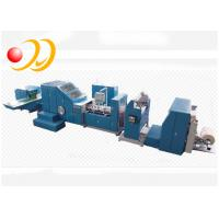 China 16 KW Pharmacy Handles Paper Bag Machinery With CE Certificated on sale