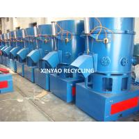 Quality Plastic Agglomerator machine for sale