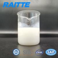 China Friction Reducer Anionic Pam Oil Field Chemicals wholesale
