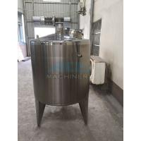 China Stainless Steel Mixer Tank Mixing Tank wholesale