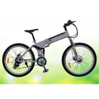 China 50 Pounds Folding Electric Bike 26 Inch Folding Electric Bicycles With Disc Brake wholesale