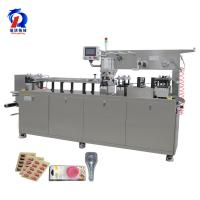 China 380V Automatic Tablet Capsule Pill Blister Packing Machine High Speed wholesale