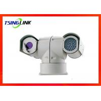 China 20x Optical Waterproof PTZ Night Vision Camera 1080P For Police Car wholesale