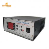 China Customized Ultrasonic Frequency Generator 1200W  Multi - Funtional  For Cleaning Parts wholesale