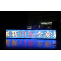China High Grey Scale Led Display Signage P6 3 In 1 SMD Outdoor Use wholesale