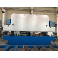 China Industry Servo Electric Press Brake Stainless Steel Bending Machine 125T / 4000mm wholesale