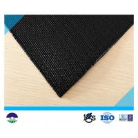 China 200/200kN/m PP Woven Monofilament Geotextile For Harbor Protection wholesale