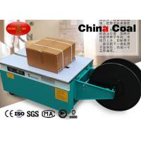 China Packaging Machinery Low Table 1.5 sec/strap Small Carton Semi Auto Strapping Machine wholesale