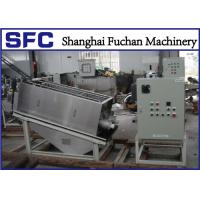 China Professional Dewatering Screw Press Machine for Municipal Wastewater Treatment wholesale