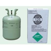 China R125 Refrigerant Gas with High Purity wholesale