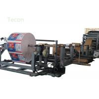 China Cement / Chemical / Food Paper Bag Making Machine Automatic with Printing Roller wholesale
