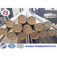 China Good Processing Cold Work Tool Steel D2 Round Bar For Cutting / Measuring Tools wholesale