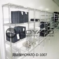 China Silver ESD Consumables Plating Surface Chrome Carbon Steel Storage Shelves wholesale