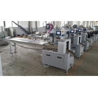 China High Speed Peach Crisp Food Pillow Packing Machine With Touch Screen Easy To Operate wholesale