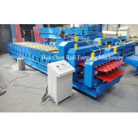 China Steel Structure Metal corrugated double layer roll forming machine wholesale