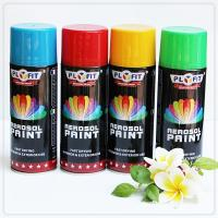China ALL PURPOSE 100% Acrylic Spray Paint  many color  fire red  used in metal,wood .glass,leather,ceramics and plastics wholesale