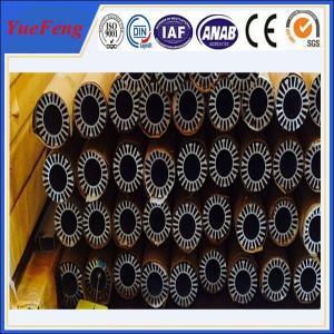 China Hot! aluminium radiator heatsink supplier, round shape hollow aluminium heatsinks supplier wholesale